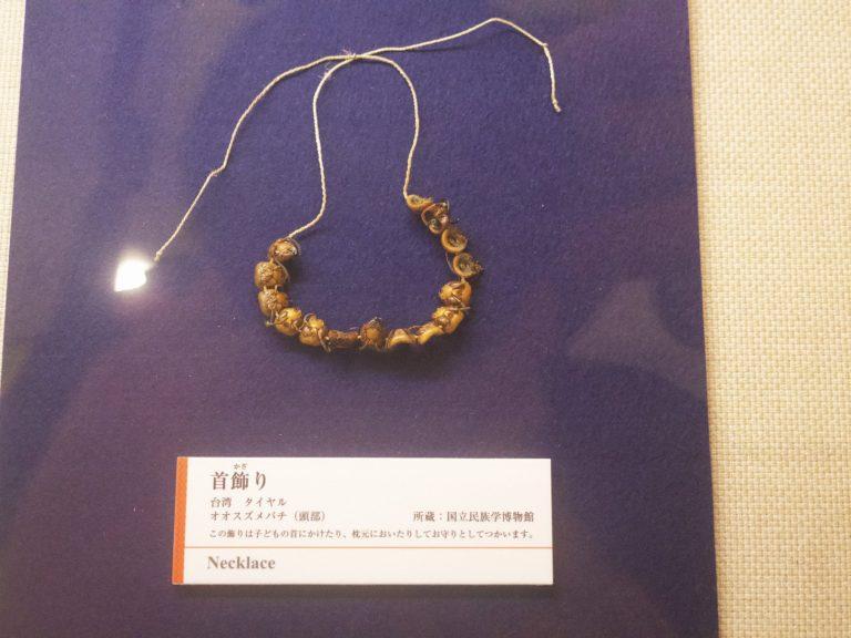 日本科学博物館 ビーズ展に行ってきました。